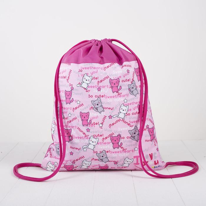 Мешок для обуви, отдел на шнурке, наружный карман, цвет розовый