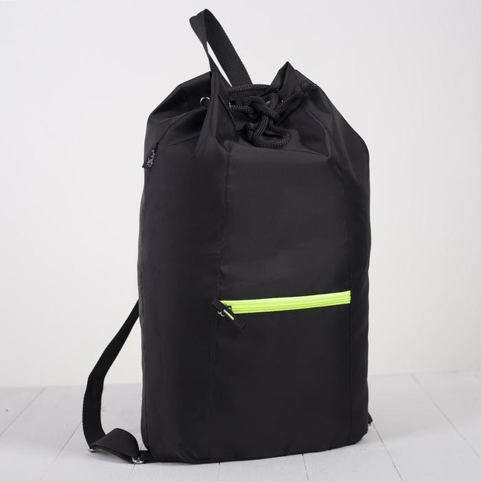 Мешок для обуви МО-30-45, 36*48*14, отд на шнурке, н/карман, черный