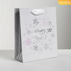 Пакет крафтовый вертикальный Happy new year!, ML 23 × 27 × 8 см