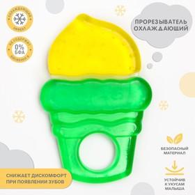 Прорезыватель силиконовый «Мороженое»