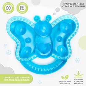 Прорезыватель охлаждающий «Бабочка», цвет МИКС