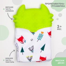 Прорезыватель рукавичка «Лисёнок», на липучке, цвет МИКС