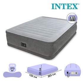 Кровать надувная Comfort-Plush Queen, 152 х 203 х 33 см, с встроенным насосом, 67770 INTEX