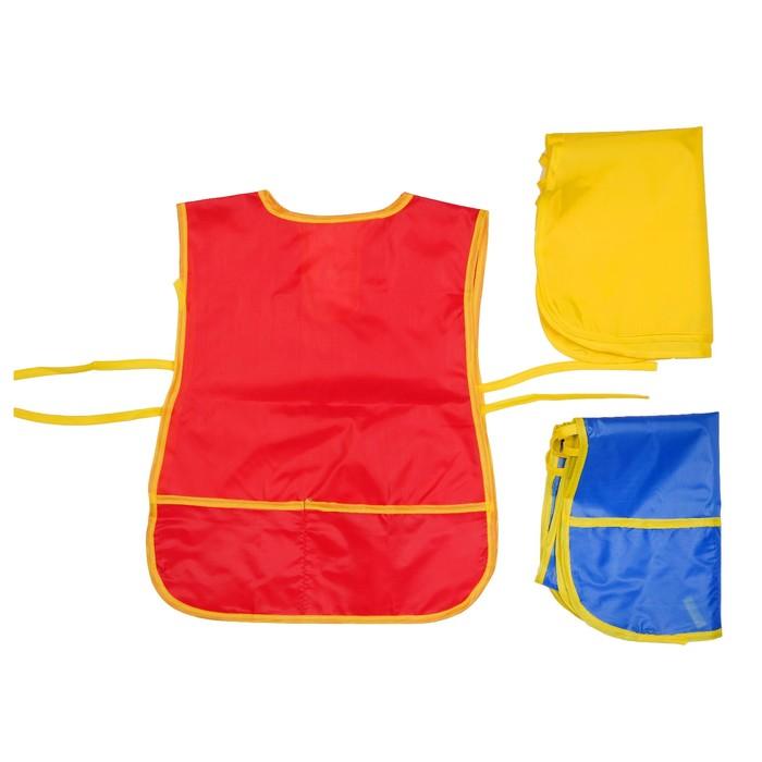 Фартук детский для творчества с карманами, на завязках, размер M, цвета МИКС