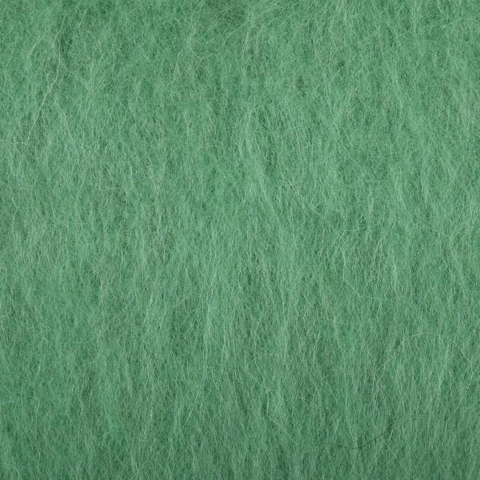 0580 - Зелёное яблоко