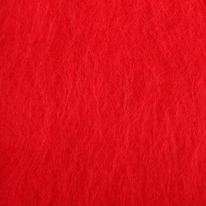 0042 -Красный