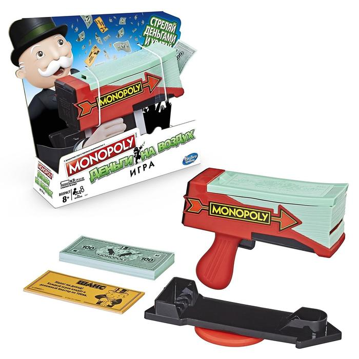 Настольная игра «Монополия. Деньги на воздух»