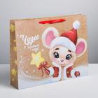 Пакет крафтовый горизонтальный «Чудес в Новом году», L 40 × 31 × 9 см