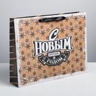 Пакет крафтовый горизонтальный «С Крутым годом!», L 40 × 31 × 9 см