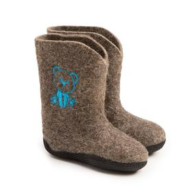 """Boots kids """"Bear"""" with RES.sole, colour grey, size 29 (17cm)"""