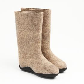 Boots for women RES.sole color is gray, size 35 (23cm)