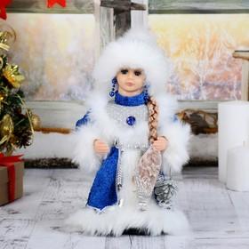 """Снегурочка """"Шик"""" в синей шубке с серёжками, двигается, 29 см"""