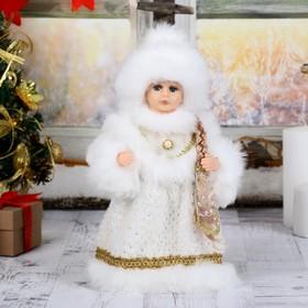 """Снегурочка """"Шик, в бело-золотой шубке и шапке"""" двигается, 29 см"""