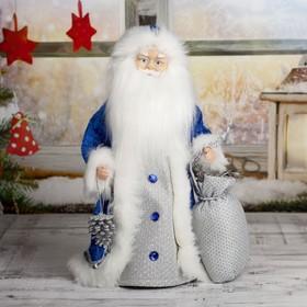 """Дед Мороз """"Шик"""" в синей шубке с мешочком, двигается, без музыки, 40 см"""