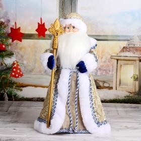 """Дед Мороз """"Шик"""" в сине-золотой шубке с посохом, двигается, 47 см"""