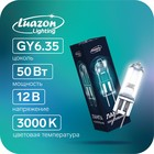 Лампа галогенная Luazon Lighting, GY6.35, 50 Вт, 12 В