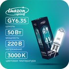 Luazon lamp halogen Lighting, GY6.35, 50 Watt, 220 Volt