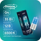 Luazon lamp halogen Lighting, G4, 35W 12V, super white