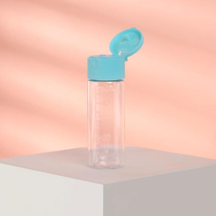 Бутылочка для хранения, 50 мл, с разметкой, цвет голубой