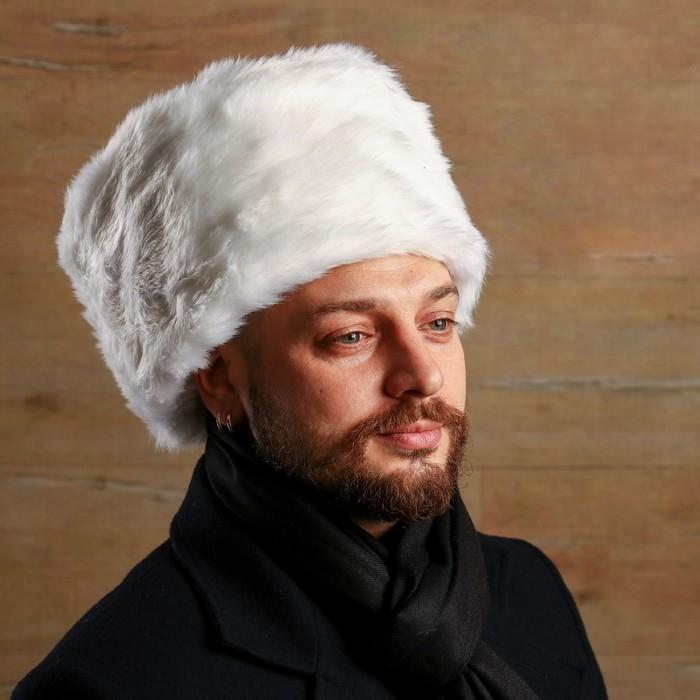 Карнавальная шляпа «Папаха», цвет белый