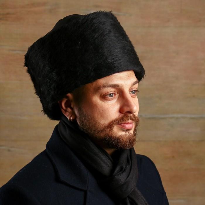 Карнавальная шляпа «Папаха», цвет чёрный
