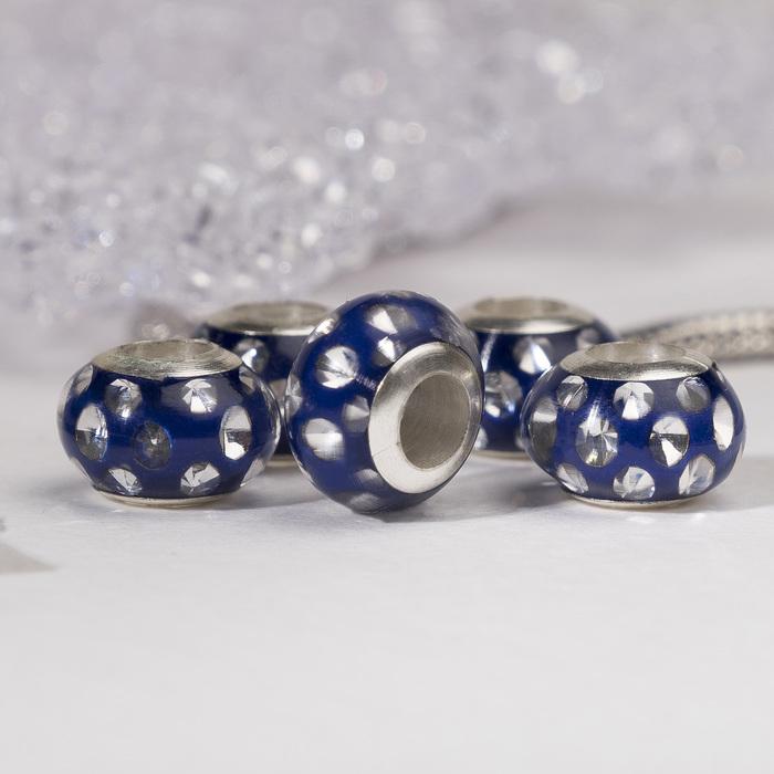"""Бусина """"Свежесть"""", цвет синий в серебре"""