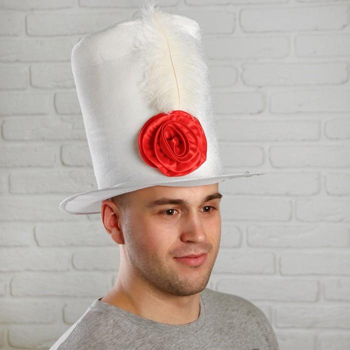 Карнавальная шляпа «Загадка», цвет белый