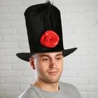 Карнавальная шляпа «Загадка», цвет чёрный