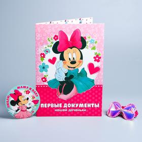 Обложка для документов «Для нашей доченьки» + наклейки, повязка на голову, Минни Маус (новый формат свидетельства)