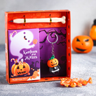 "Set ""trick or treat"", candy 80 grams, key chain, pen"