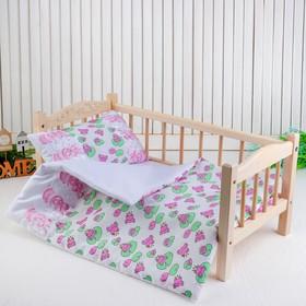 Постельное бельё для кукол «Царевна лягушка на белом», простынь, одеяло, подушка