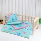 Кукольное постельное «Зверюшки на зеленом», простынь, одеяло 46х36 см, подушка 27х17 см - фото 76601303