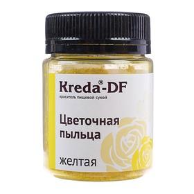 Краситель пищевой сухой Kreda «Цветочная пыльца» жёлтый, 5 г