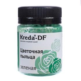 Краситель пищевой сухой Kreda «Цветочная пыльца», зелёный, 5 г