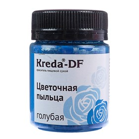 Краситель пищевой сухой Kreda «Цветочная пыльца», голубой, 5 г