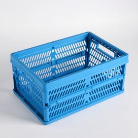 Ящик для хранения складной 10 л, 34×23×16 см, цвет МИКС