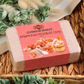 """Salt briquette """"Dobromirov"""" from the Crimean pink salt, 1.35 kg"""