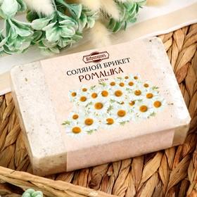 """Соляной брикет с алтайскими травами """"Ромашка"""", 1,35 кг """"Добропаровъ"""""""