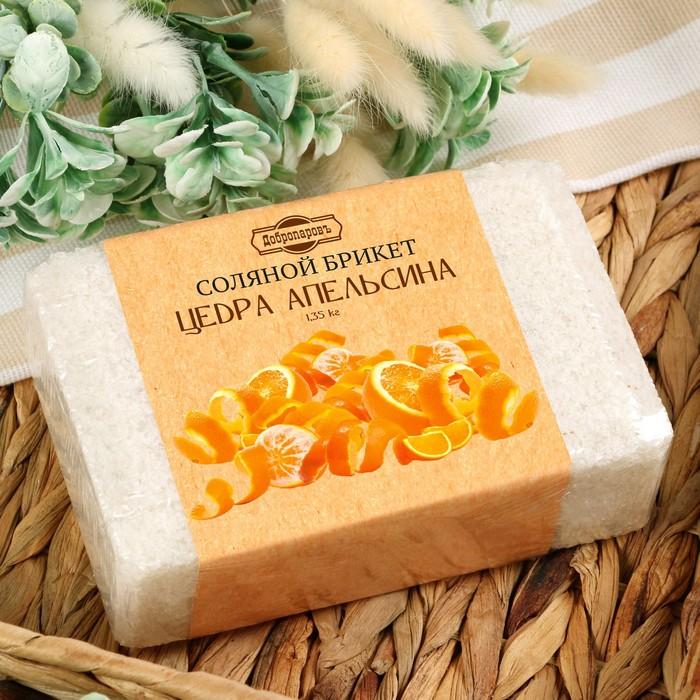 """Соляной брикет с цедрой апельсина, 1,35 кг   """"Добропаровъ"""" - фото 1633766"""