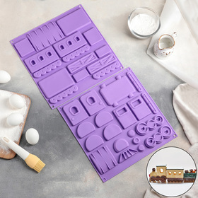 Форма для шоколада 3D Доляна «Поезд», 30×30 см, 2 части, цвет МИКС