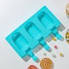 Форма для леденцов и мороженого «Эскимо волна», 19,4×13 см, 3 ячейки, цвет МИКС