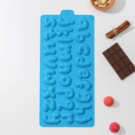 Форма для льда и кондитерских украшений Доляна «Алфавит английский», 33,5×16,3 см, 26 ячеек (h=4 см), цвет МИКС