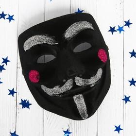 "Carnival mask ""guy Fawkes"""