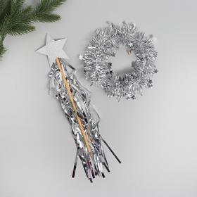 """Carnival set """"Star"""" headband+magic wand"""