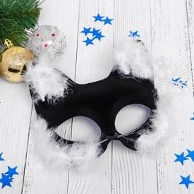 Карнавальная маска «Киска»