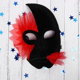 Карнавальная маска «Романтик»