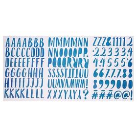 """Стикеры-алфавит Sticko """"Blue"""" 149 шт"""