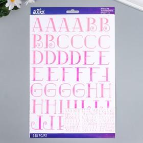 """Стикеры-алфавит Sticko """"Pink"""" 148 шт"""