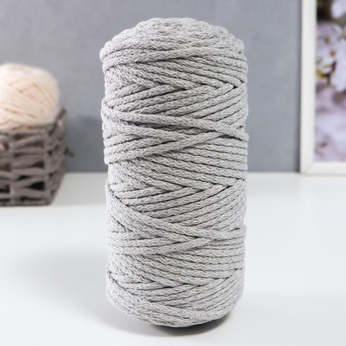"Шнур для вязания ""Пухлый"" 100% хлопок ширина 5мм 100м (св.серый)"