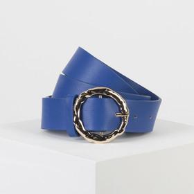 Ремень женский, ширина - 3,5 см, гладкий, пряжка золото, цвет голубой